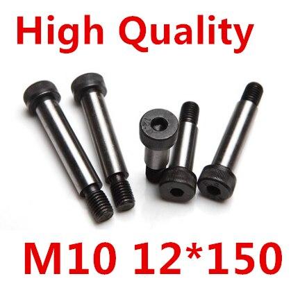 2 Pieces M10 Threaded 12 x 150mm 12.9 Grade Alloy Steel Hexagon Socket Head Shoulder Screw Bolt<br><br>Aliexpress