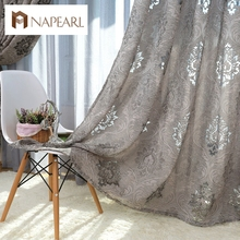 European style design jacquard curtain fabrics for window balcony living room European style curtains gray(China)