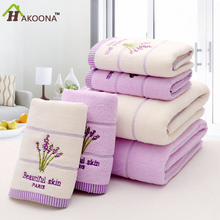 HAKOONA Floral Purple  Lavender Bouquet Embroidered  Bath Towels for adults 70*140cm fragrant  100% Cotton Beach Towels 2 Colors