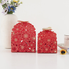 HAOCHU 50Pcs Wedding Candy Box Square Romantic Hollow Gift Favor Box Pretty Flower Butterfly Marriage Party Decoration Guest(China)