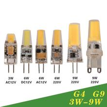 Dimmable LED Lamp G4 G9 AC DC 12V 220V 3W 6W 9W COB LED Bulb Mini G4 G9 360 Beam Angle Replace Halogen Chandelier Lights