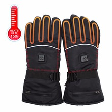 7.4V 2200MAH Smart Electric Heated Gloves,Outdoor Ski Sport Lithium Battery Self Heating,Finger/Hand Back Heated Gloves