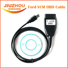 Free Shipping OBD2 Diagnostic Scanner For FORD VCM Cable For FORD VCM OBD For FORD/Mazda Diagnostic Cable For Ford VCM OBD Focom