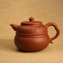 Purple Clay Tea Pot Hand Made Yixing Cucurbit Teapot Limited Edition Zisha Tea Set Craft and Gift Chinese Great Master Works