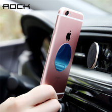 Rock Magnetic Car Holder For iPhone Samsung Phone Stand Holder 360 Degree Soporte Movil For 4-6 inch(China)