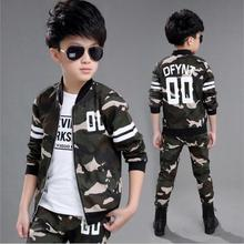2017 Spring Fall Little Boys Fashion Camouflage Clothing Set Baby Kid Military Uniform Clothes Children's Sport Suit 2 Pcs