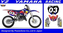WR YZ YZF 125 250 400 450  Team Graphics Backgrounds Decals Stickers  Motor cross Motorcycle Dirt Bike MX Racing Parts YGR021