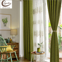 byetee Modern Cotton Linen Green Window Curtains for Living Room Quality Free Shipping Bedroom Curtain Door Curtain for Kitchen