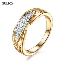 Buy GULICX Promise Jewelry Wedding Accessories CZ Rings Women Fashion Jewelry Valentine's Day Gift Love ring Gift for $4.07 in AliExpress store