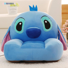 Large size 50*45*45 cm Cotton fill children small sofa chair lazy chair backrest tatami plush toys give children baby gift ideas(China)