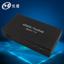 YOUTINGHDAV YT-ADSP104 SPDIF/TosLink Digital Optical Audio 1x4 Splitters  distribute one digital optical SPDIF Toslink source
