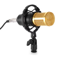 Zeepin Wired Condenser Sound Recording Microphone Microfone W/ Shock Mount for Chatting Singing Karaoke PC Laptop 4Colors