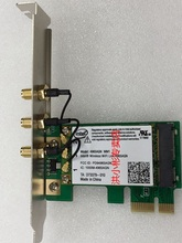 SSEA new for Intel WIFI Link 4965AGN 300Mbps WLAN Wifi mini PCI-E Card Desktop Adapter with Antenna
