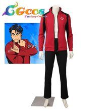 Free Shipping Cosplay Costume YURI !!! on ICE Jean Jack LEROY Sportswear Coat Jacket Halloween Christmas in Stock Anime