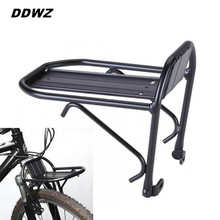 Bicycle Front Rack Bike Rack Bicycle Luggage Carrier Fending Belt Accessories Carrier Wall Cargo Racks