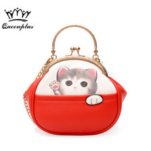 2017 New Arrival Fresh Lolita Style Cartoon Cat Chain Character Ball Clasp Metal Frame Crossbody Women's Shoulder Tote Shell Bag(China)