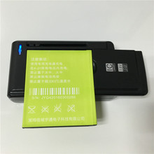 3.7V 3000mAh JY-G3 Jiayu G3 G3T G3S G3C Battery + YIBOYUAN SS-C1 Universal Charger