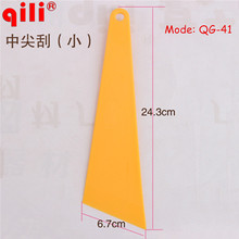QILI QG-41 Pointed End Scraper Car Window Film Squeegee with three Colors Sharp Head Vinyl Sticker Wrapping Tool