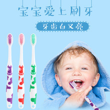 2017 New Candy Colors Toothbrush Lovely Cartoon Cow Soft Tooth Brush For Children Kids Oral Hygiene Care Children's Day gift