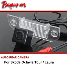 For Skoda Octavia Tour / Laura Car Parking Camera / Rear View Camera / for sony HD CCD Night Vision Back up Reverse Camera(China)