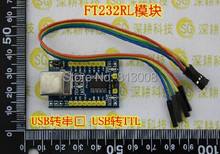 FT232RL module USB to TTL downloader to USB Port ft232rl usb to serial adapter support win8 can choose 3.3V/5V(China)
