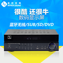HYPER SOUND  AV-6188 5.1 Home professional power amplifier hdmi hifi fever