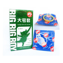 BeiLiLe Large Size Big XXL Condom 30PCS Condoms For Big Cock Horny Men Women Adult Game Latex Thin Slim Sex Products Sex Toy(China)