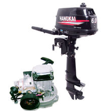 Portable Outboard Motor Boat Engine With Water Cooling System 6HP 2-Stroke LCF