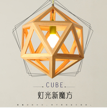 simple minimalist art restaurant lighting coffee study bedroom Wooden wood abajur light christmas Cube Pendant light for home(China)