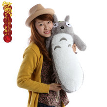 70cm Plush toy totoro doll long pillow doll wedding Christmas Girlfriend gift Large