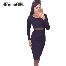 HEYounGIRL Autumn 2017 Kintted Dress Women Black Hollow Out Patchwork Sexy Sweater Pencil Bodycon Mesh Elastic Vestido Fitness(China)