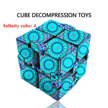 Buy MUQGEW 2017 New Arrival Hot Sale Luxury EDC Infinity Cube Mini Stress Relief Fidget Anti Anxiety Stress Funny Squeeze Cube for $5.20 in AliExpress store