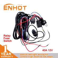 Wiring Harness Kit 4x4 off road LED HID FOG Spot Work Driving Lamp 12V 40A Switch Relay for 4 row high low beam led light bar