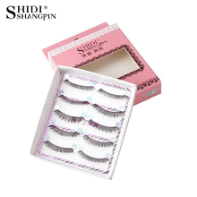 good quality false eyelashes AC14 eyelash extension halloween maquillage cilios beauty faux cils natural false eyel ashes long(China)