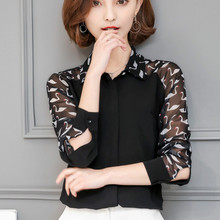 2017 Spring big size long sleeve swan bird print chiffon shirts women work wear office blouses lady transparent black tops
