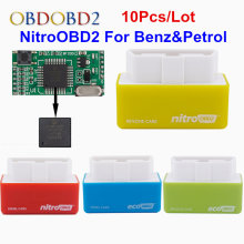 10pcs/Lot Benzine&Petrol Cars Nitro OBD2 Plug&Drive OBD2 ECU Chip Tuning BOX OBD2 Car Diagnostic Scanner Yellow Color NitroOBD2(China)