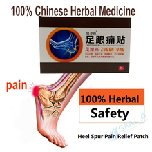 5 Pcs Heel Spur Pain Relief Patch Herbal Calcaneal Spur Rapid Heel Pain Relief Patch Chinese Herbal Patches Foot Care Treatment(China)