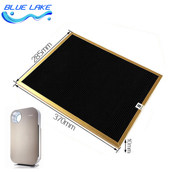 Original OEM,HEPA,Multi-care filter formaldehyde,AC4142,size 285*370*10mm,For AC4072 AC4074/14/83/84/85/86 air purifier parts<br><br>Aliexpress