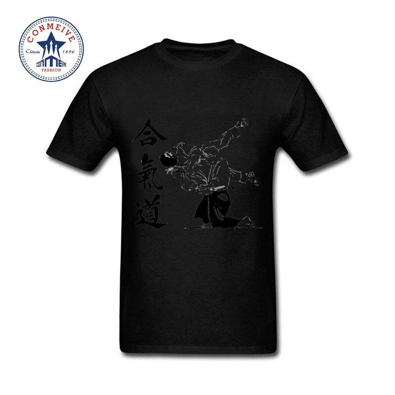 HTB1vuRcXLBNTKJjy1zdq6yScpXaD t shirt aikido 2017 Teenage Youth Funny Cotton for men