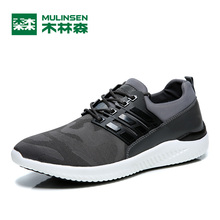 MULINSEN 2017 Hot Sale Light Breathable Stretch Fabric MD Sole Men's Sports Shoes Lace Up Style Male Running Shoes 270223