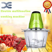 Electric Meat Grinder Multifunction Home Cooking Machine Cut Peppers Machine Small Kitchen Appliances