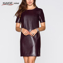 KAIGEnina Fashion Women Bandage Dress Sumem dress Leather Short Sleeve Sexy Party Bodycon Women's Clubwear  Vestidos 2247