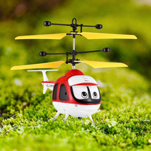 Buy HOT Induction Flying Toys Mini RC Helicopter Cartoon Remote Control Drone Aircraft Kid Plane Toys Floating Toys Boy Gift for $9.54 in AliExpress store