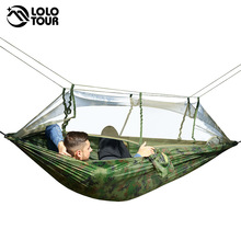 Ultralight Outdoor Camping Hunting Mosquito Net Parachute Hammock 2 Person Flyknit Hamaca Garden Hamak Hanging Bed Leisure Hamac(China)