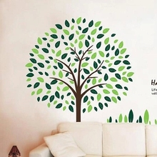 Large Size Removable Wall Stickers DIY Creative Combination Home Decor Stickers Happy Tree Wall Decal AY955(China)