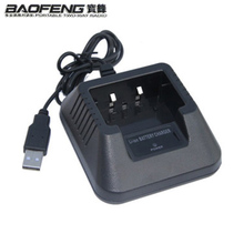 Baofeng UV 5R USB Desktop Battery Charger For Uv-5r 5re Parts Tabletop Li-Ion Charge cb radio Baofeng Walkie Talkie Accessories(China)