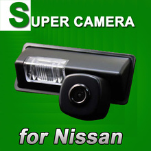 For Philips Nissan Teana Sylphy Tiida Sedan coupe Geely Yuanjing  Paladin Car back up parking reverse car Camera Night Vision