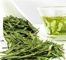 250g China Famous Good quality Dragon Well Chinese Longjing Green Tea ,West Lake tea for man and women health care