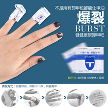 Free shipping 200 pieces/pack LULAA Gel Environmental Protection Unloaded Package Uv Glue Nail Polish Remover(China)