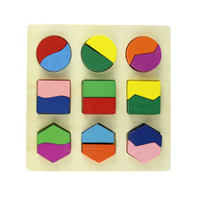 1Pcs Fashion Durable Geometric Wooden Jigsaw Puzzles Kids Education Mental Development Toys for Children board Games
